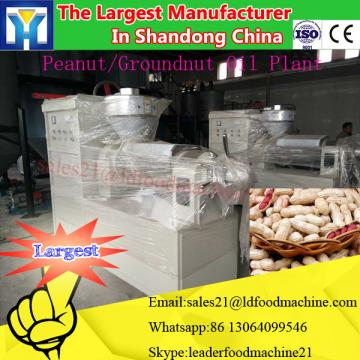Best after-sale service high quality cotton seeds oil expeller manufacturer