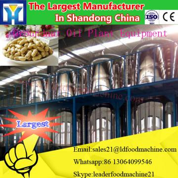 Overseas turnkey project cotton seeds oil expeller plant