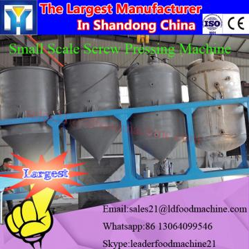 Lower residual oil rate in the meal sunflower seed oil expeller mill