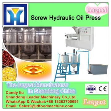 cold pressed and extracted peanut oil