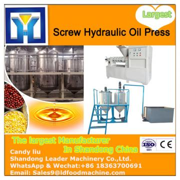 expeller pressed palm oil machine and crude palm oil refining machine