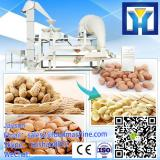coconut dryer|coconut fruit meat drying machine