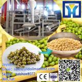 300kg/h Hot Sale Dry Soybean Peeling Machine Bean Peeler (whatsapp:0086 15039114052)