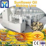 1-90TPD small coconut oil refinery machine