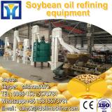 Whole line for oil refinery peanut