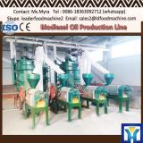 50tpd sunflower seed oil mill for vegetable oil