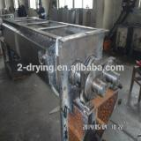 JYS blade Paddle Dryer for industrial Sludge Drying Turnkey Service