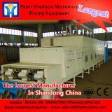 box type microwave drying sterilization machine