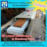 CE certificate milk powder tunnel microwave oven