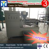 automatic eLDpt floating fish pellet machine with lowest price