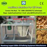 Hot selling fava bean dehuller