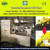 China most advanced biodiesel production line machine
