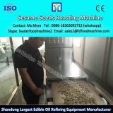 High efficiency virgin coconut oil centrifuge machine