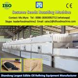 Saving Energy Castor Oil Processing Equipment