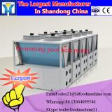 Low running cost industrial use special customized microwave wood board drying equipment
