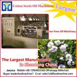 almond 2016 Best selling mustard seed oil machine