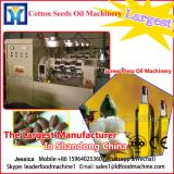 Corn oil extruder machine with PLC control system