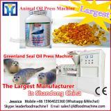 Corn oil making machine/corn oil plant