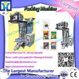 Industrial baby powder microwave dryer and sterilizer