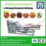 fish oil processing machine