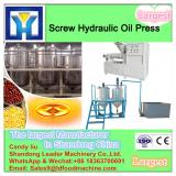 2017 hot sale cotton seed oil press machine