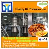 Supply cooking tomato seed oil production line Machinery-Sinoder Brand